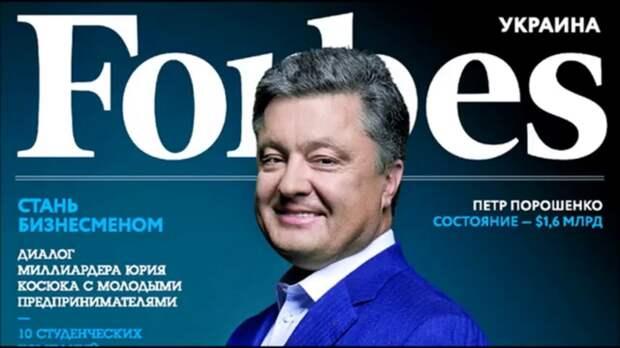 Вор должен сидеть в тюрьме: на Украине начались обыски по уголовным делам Порошенко