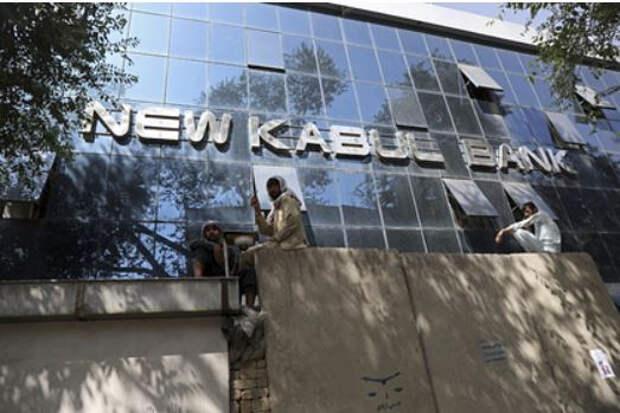 Талибы отказались бороться с отмыванием денег