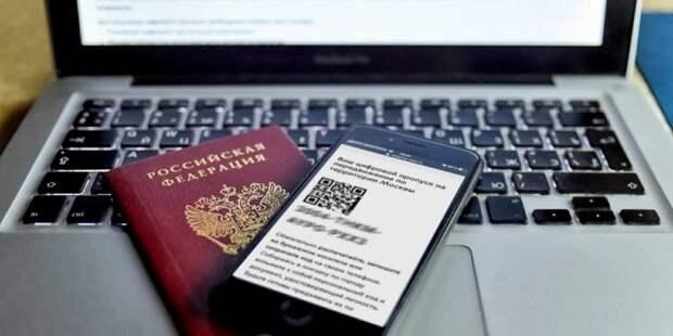 Цифровые пропуска в Москве начали проверять автоматически/ Фото mos.ru