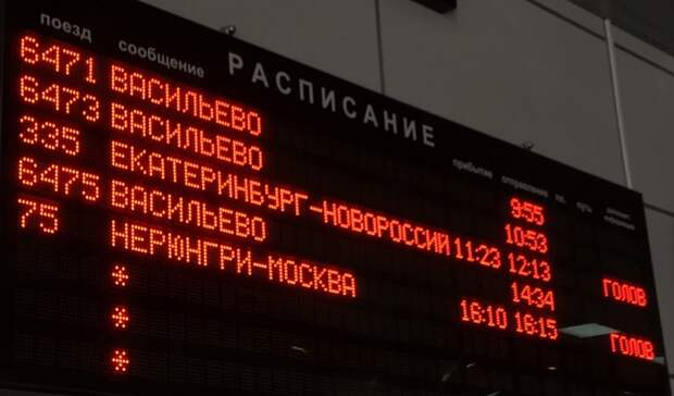 ВКазани навремя изменят расписание поезда доСвияжска