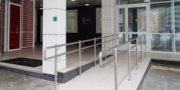 Собянин назвал социальную поддержку инвалидов приоритетной сферой. Фото: mos.ru