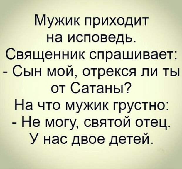 - Ты почему такой грустный? - Грустный? Не то слово!...