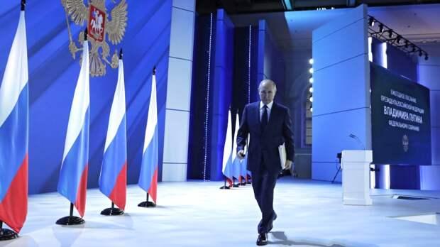Депутат Бессараб назвала четыре важных предложения Путина по поддержке семей с детьми