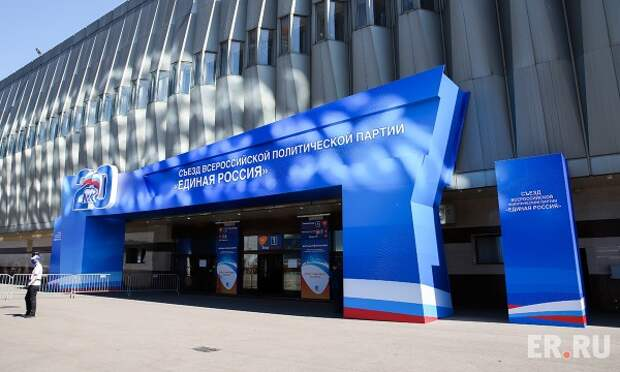 Ни Медведев, ни Мишустин не вошли в федеральную пятёрку «Единой России»
