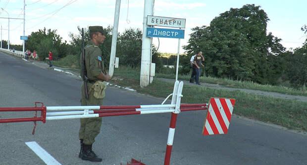 Кишинев «не приветствует» карантинные посты со стороны ПМР