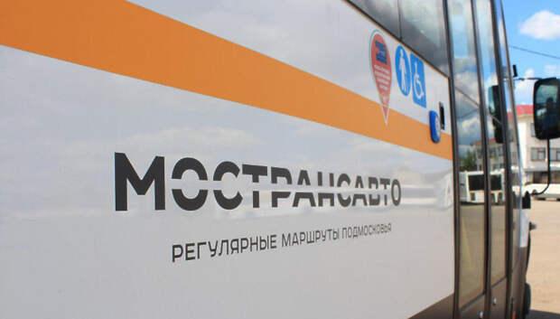 Свыше 20 млн учащихся перевезли автобусы «Мострансавто» с начала года