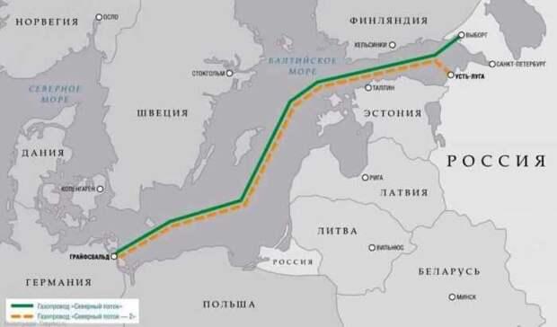 Евродепутат: «Северный поток-2»— нероссийский, анемецкий проект