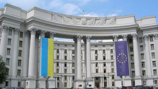 """Украинский МИД выразил """"решительный протест"""" в связи с задержанием Сосонюка"""