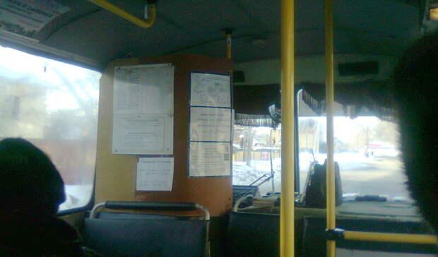 Проезд наавтобусах вОренбурге снова подорожает