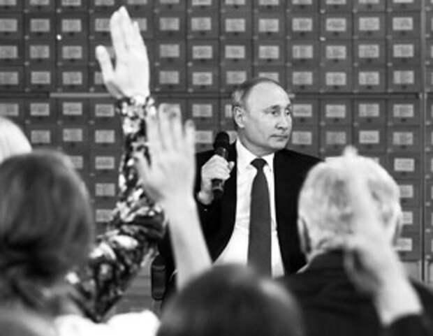 Путин открыл «тайну» возвращения Крыма