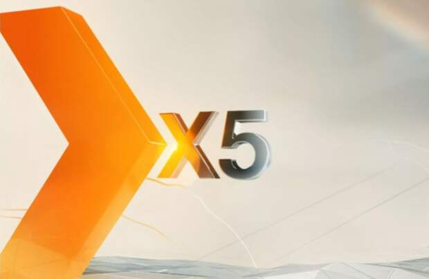Чистая прибыль X5 за 2020 год выросла на 45,3%