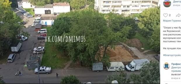 На Яхромской строят новую детскую площадку