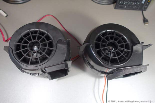 Автомобильные вентиляторы в самодельной домашней вентиляции