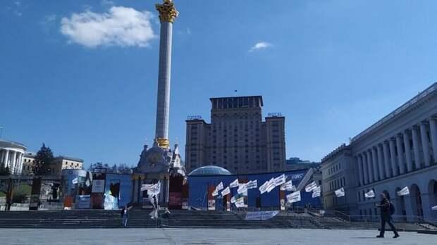 """Представитель МИД Украины сообщил о """"сигнале"""" со стороны западных государств"""
