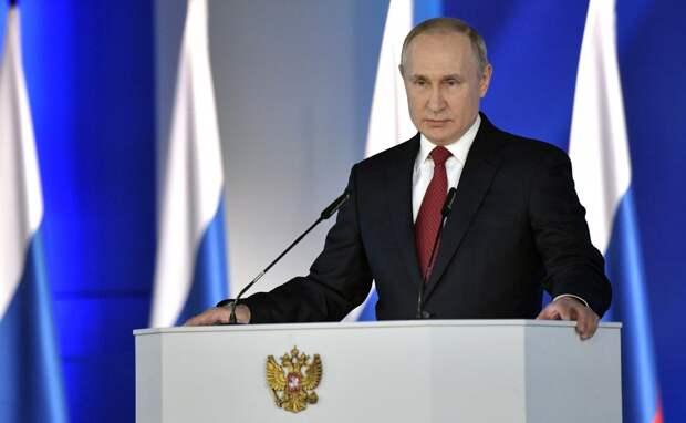 В России появится президентский фонд культурных инициатив