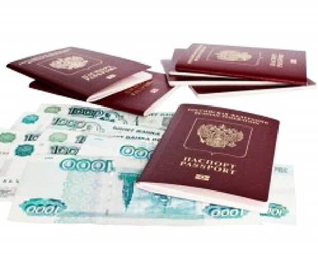 Депутаты повысят стоимость загранпаспорта в два раза