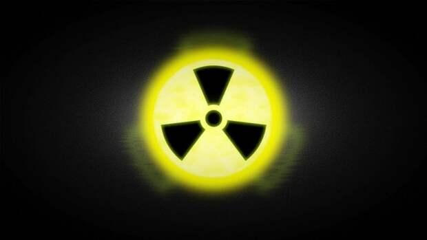 Российские учёные создали ядерную батарейку без вреда для человека