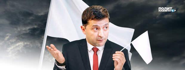 Турчинов назвал Зеленского «ползучим капитулянтом»