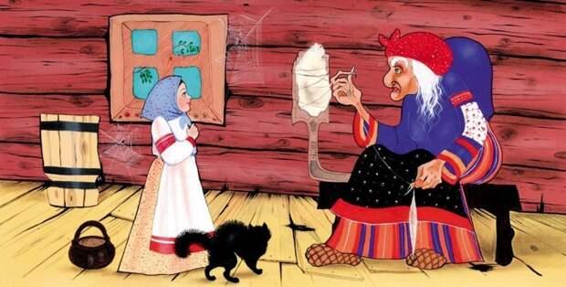 Приворотное зелье Баба-Яга, Баюн, девица, колдун, сказка, юмор