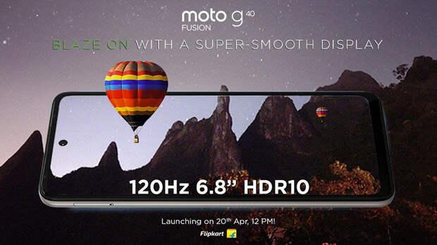 6000 мА·ч, 120 Гц и 108 Мп. Готовятся к выходу новые монстры автономности Moto G40 Fusion и Moto G60