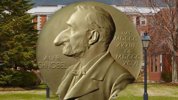 Путину презентовали Шнобелевскую премию