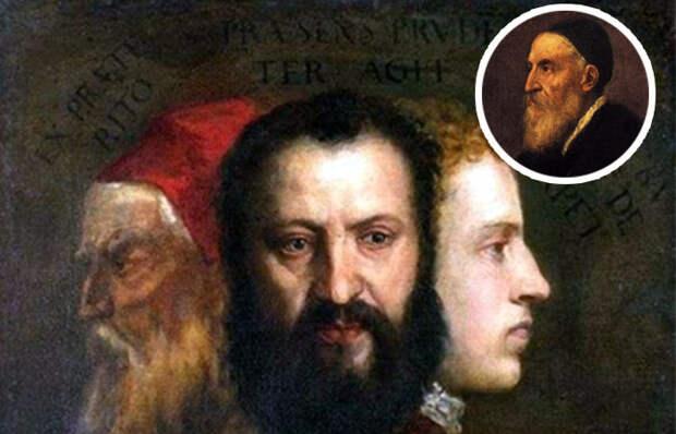 Что скрыто в символах «Аллегории благоразумия» Тициана