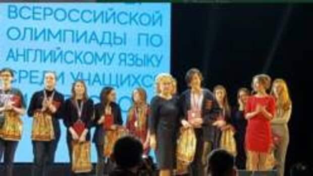 Финалисты всероссийской олимпиады по английскому языку в 2020 году бесплатно посетят Великобританию.