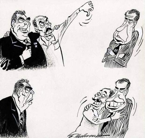 Эволюция дружбы египетского президента Садата с 1971 по 1975 год