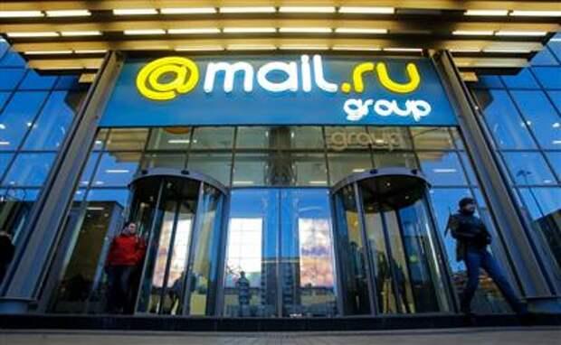 Mail.ru — крупнейший ресурс аудитории для электронной коммерции