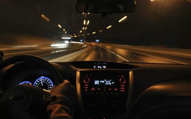 3 золотых правила ночной езды по трассе, о которых всегда помнят опытные водители