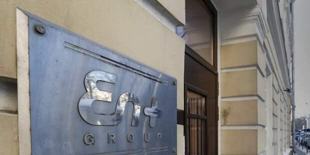 Экс-жена Дерипаски продала часть доли в En+
