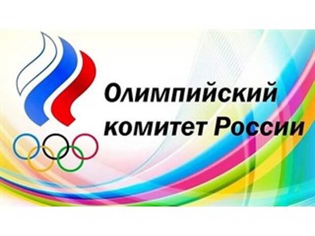 Олимпийский комитет России поставил ВФЛА ультиматум
