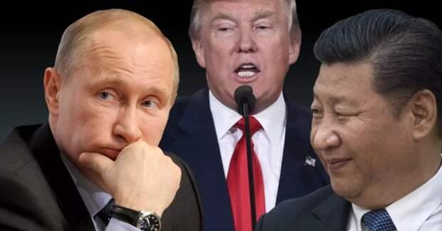 Россия, Китай и Германия оттиснули США на задний план