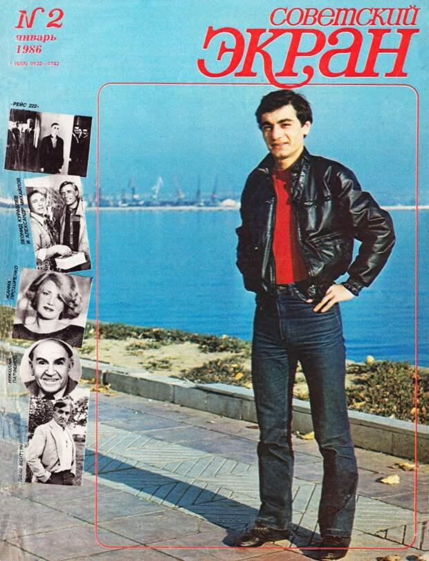sovetskii ekran_1986_2