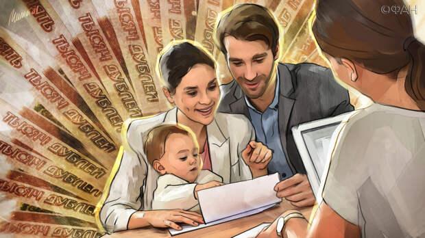 Часть семей получит в январе выплату более 80 тыс. рублей