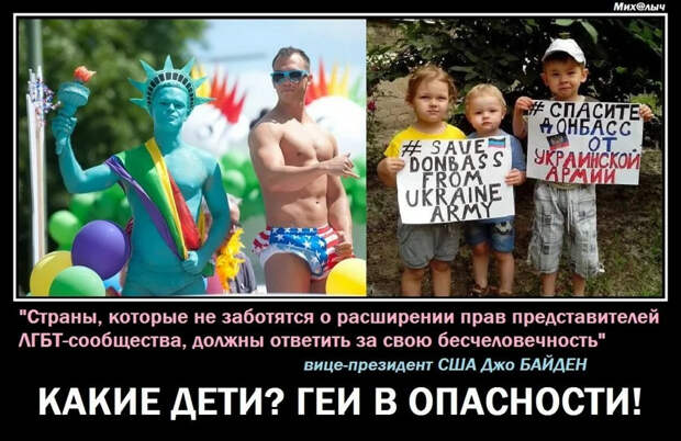 Когда нечего сказать: почему Байден с трибуны ООН вещал о геях в Чечне