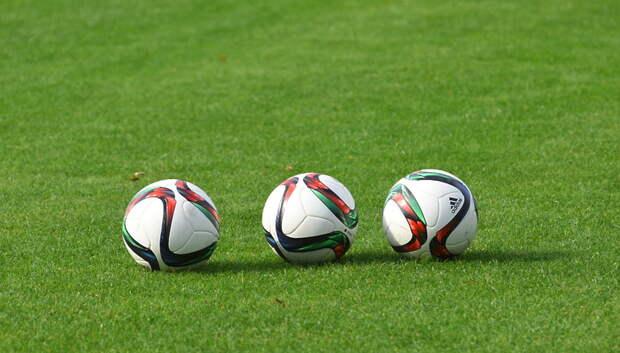 В Подольске 19 октября подведут итоги футбольного сезона 2018 года
