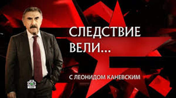 Советский суд, гуманней не бывает....