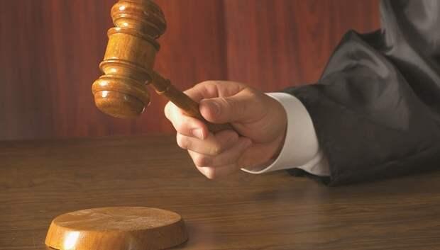 Штат мировых судей увеличится в Подмосковье