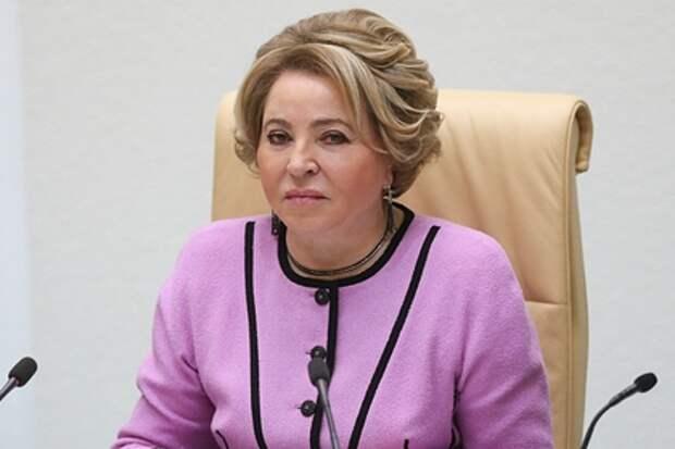 Матвиенко назвала условие для вступления России в «постковидное время»
