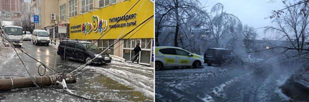Владивосток замёрз.