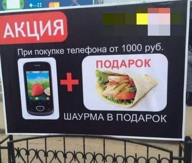 """""""Гении"""" маркетинга и их """"шедевры"""""""