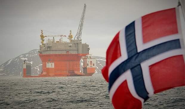 Норвегия будет наращивать добычу сНового года