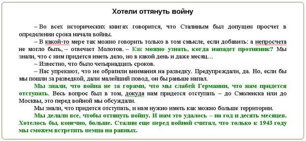 Почему Познеру не даёт покоя Сталин?