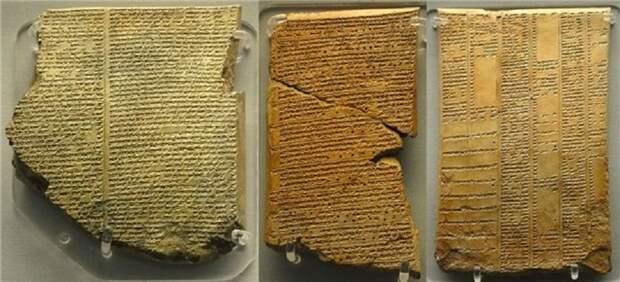 Библиотека Ашшурбанипала - древнейшая в мире