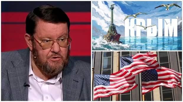 «Крым в их глазах уже был базой НАТО»: Сатановский рассказал о попытке США «взять Россию за глотку»