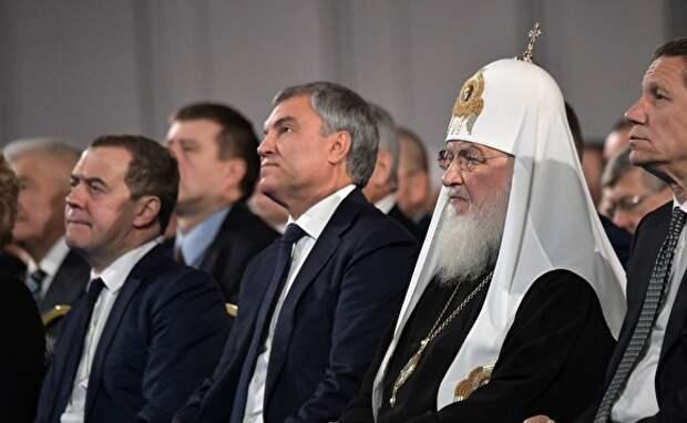 В Госдуме попросили губернаторов освободить РПЦ от коммунальных платежей