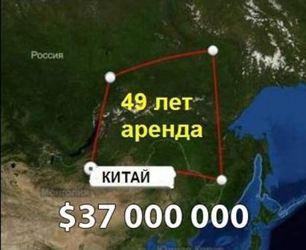 Авторы фейков про то, как Китай весь Байкал выпил и лес в Сибири вырубил