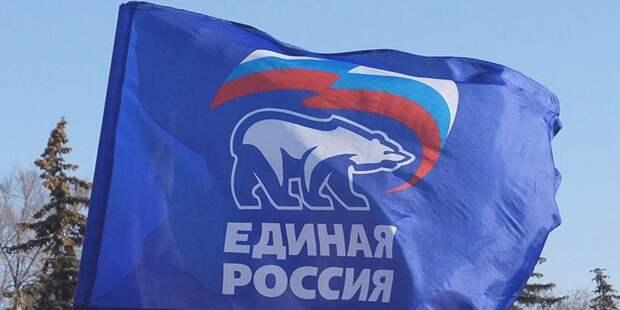 Возглавит ли Путин список «Единой России» на выборах в ГД?