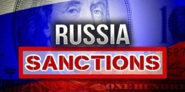 """Просчитались: Россия возвращает Европе санкционный """"бумеранг"""""""